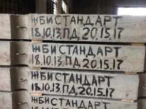Дорожная плита 2п30-15-30 (3000*1500*170)