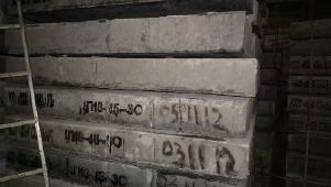 Дорожная плита 1п18-15-30 (1750*1490*160)
