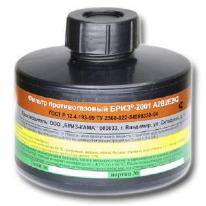 Фильтр противогазовый комбинированный А2В2Е2