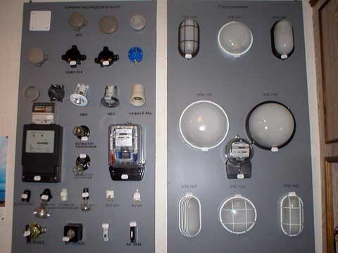 Лампы накаливания, лампы люминесцентные, лампы ртутные, светильники, трансформаторы, инструмент, зеркальные лампы, светильники люминисцентные ЛПО, ЛСП, дроссели, стартеры, Щитовое оборудование, Электромонтажные изделия