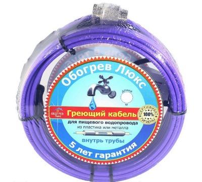 Готовые секции греющего кабеля