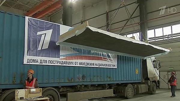 «Плитспичпром» обеспечит домами жителей Дальнего Востока