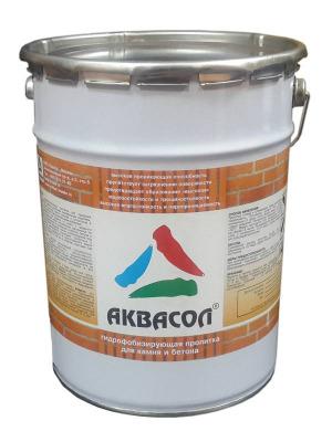 Аквасол - гидрофобизатор для бетона и камня