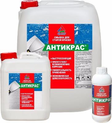 Эффективная смывка для удаления старой краски – Антикрас